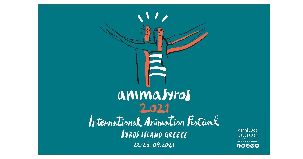 Το Animasyros επιστρέφει στις 22 Σεπτεμβρίου και μιλά στο Διακοπές